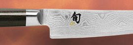 "Kershaw DM0701 Shun Classic Utility Knife 6"""